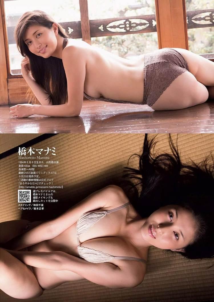 橋本マナミ_ヌード_エロ画像11