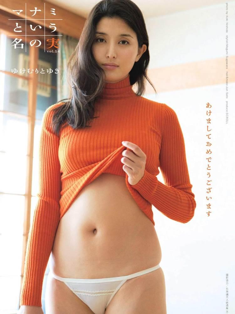 橋本マナミ_着衣巨乳_エロ画像14