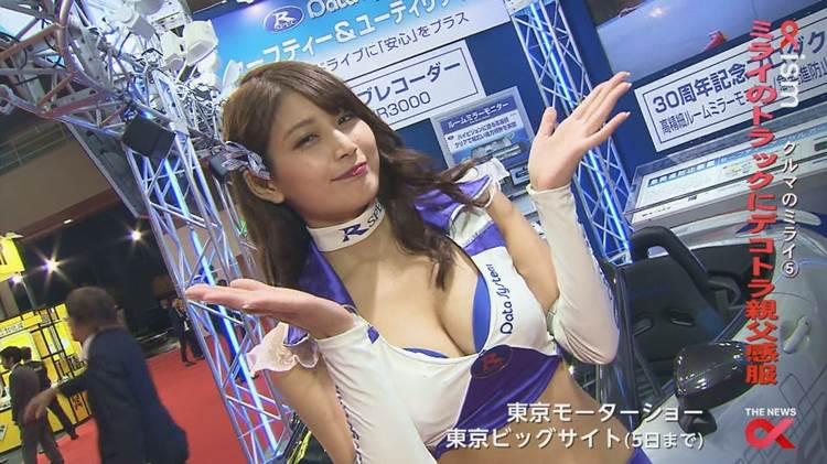 東京モーターショー2017_沢すみれ_コンパニオン_エロ画像43