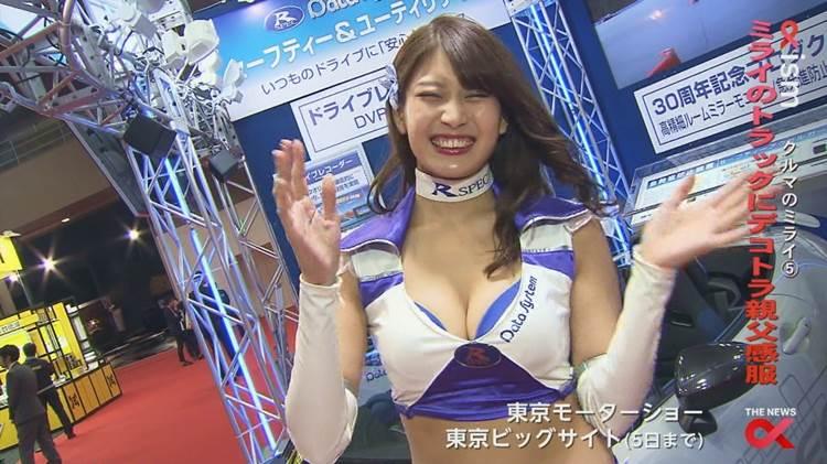 東京モーターショー2017_沢すみれ_コンパニオン_エロ画像44