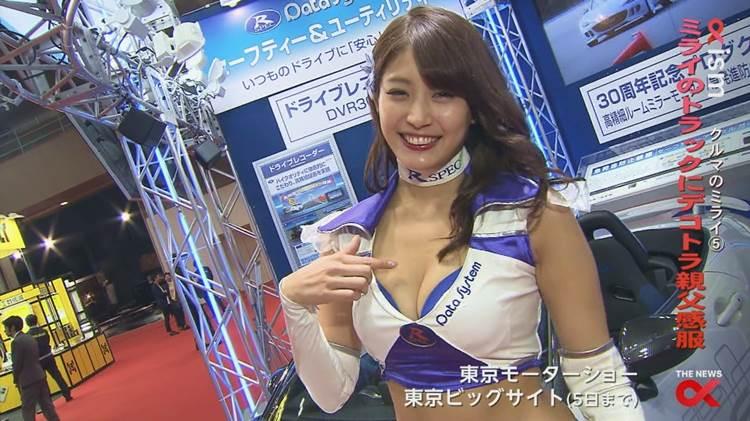 東京モーターショー2017_沢すみれ_コンパニオン_エロ画像45
