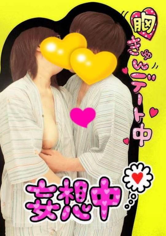 旅館内のゲーセンでノーブラ浴衣の彼女とキス中にオッパイポロリ撮影