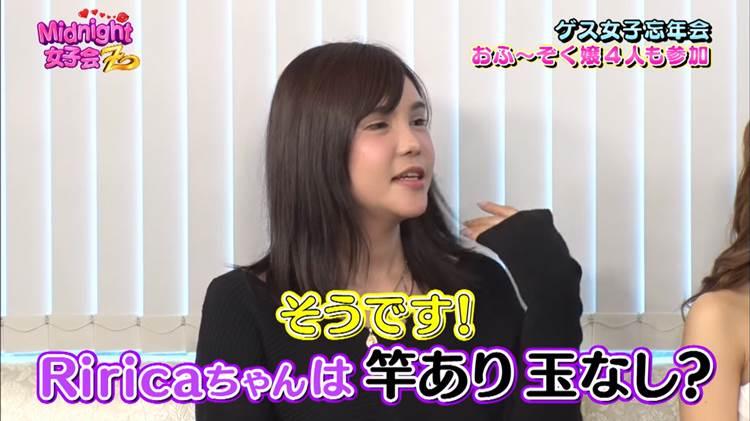 ミッドナイト女子会_忘年会_キャプエロ画像020