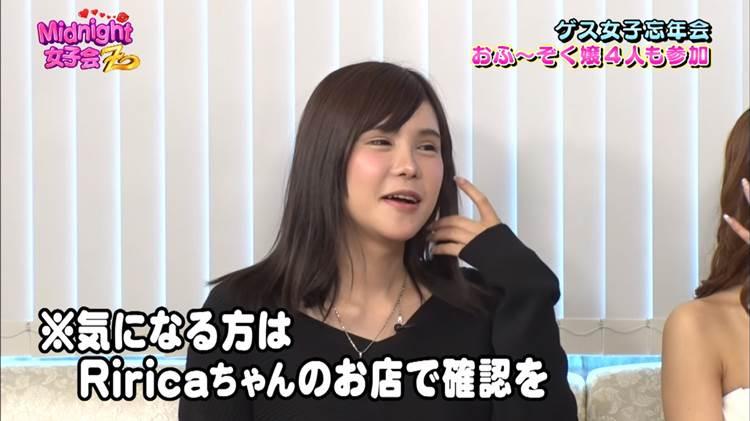 ミッドナイト女子会_忘年会_キャプエロ画像027