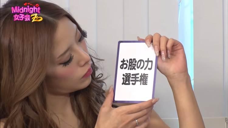 ミッドナイト女子会_忘年会_キャプエロ画像033