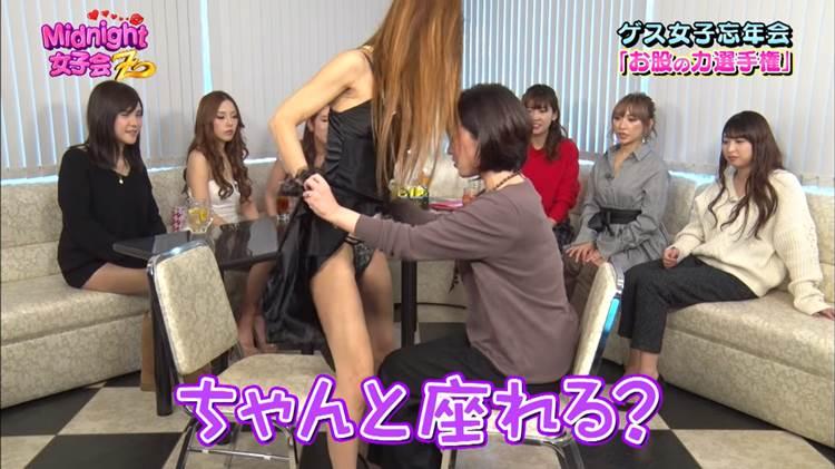 ミッドナイト女子会_忘年会_キャプエロ画像038
