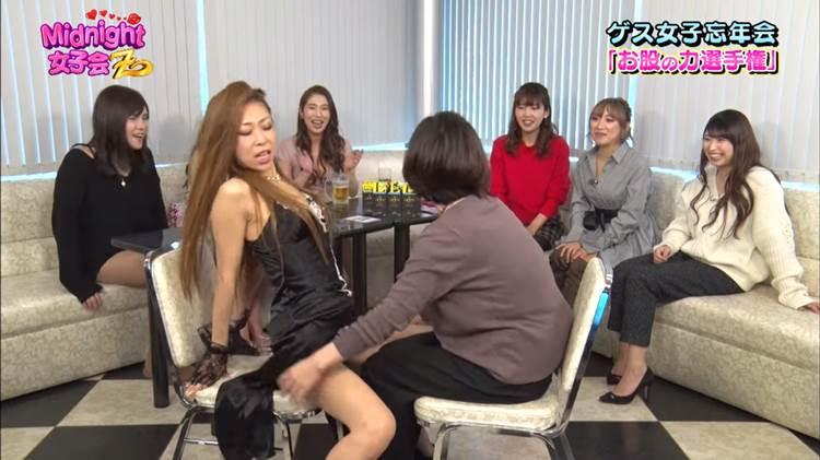 ミッドナイト女子会_忘年会_キャプエロ画像039