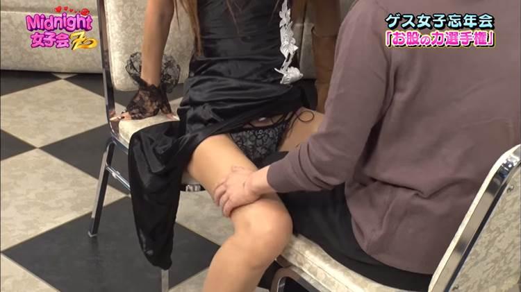 ミッドナイト女子会_忘年会_キャプエロ画像042