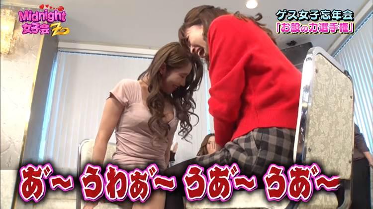 ミッドナイト女子会_忘年会_キャプエロ画像057