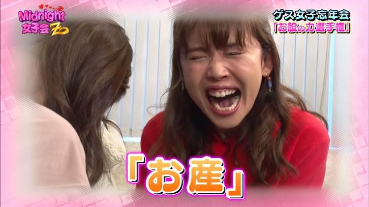 ミッドナイト女子会_忘年会_キャプエロ画像060
