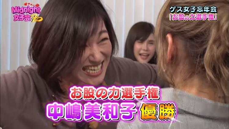 ミッドナイト女子会_忘年会_キャプエロ画像093