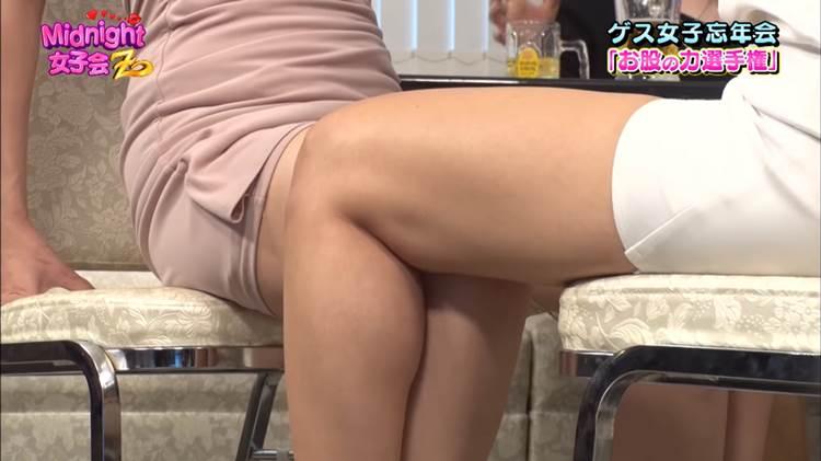 ミッドナイト女子会_忘年会_キャプエロ画像102