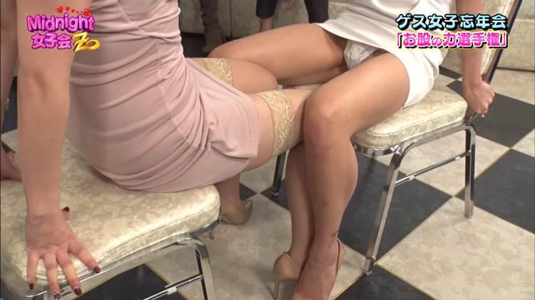 ミッドナイト女子会_忘年会_キャプエロ画像104