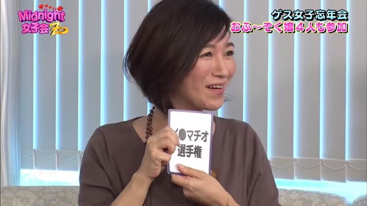 ミッドナイト女子会_忘年会_キャプエロ画像120