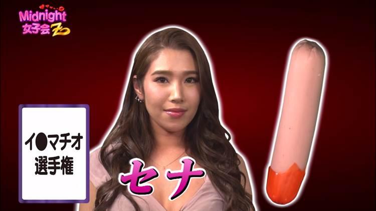 ミッドナイト女子会_忘年会_キャプエロ画像129