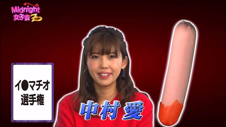 ミッドナイト女子会_忘年会_キャプエロ画像137