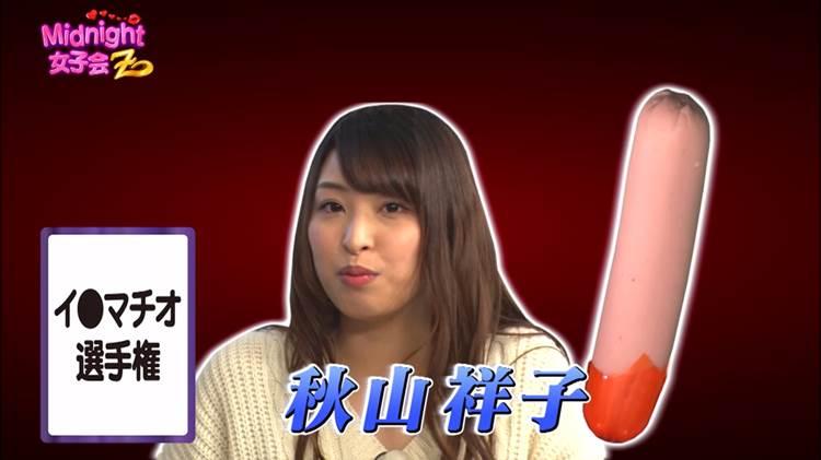 ミッドナイト女子会_忘年会_キャプエロ画像142