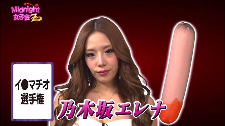 ミッドナイト女子会_忘年会_キャプエロ画像146