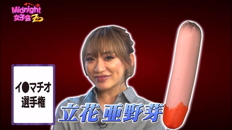 ミッドナイト女子会_忘年会_キャプエロ画像154