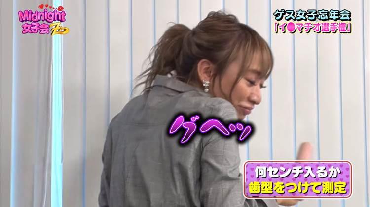 ミッドナイト女子会_忘年会_キャプエロ画像157