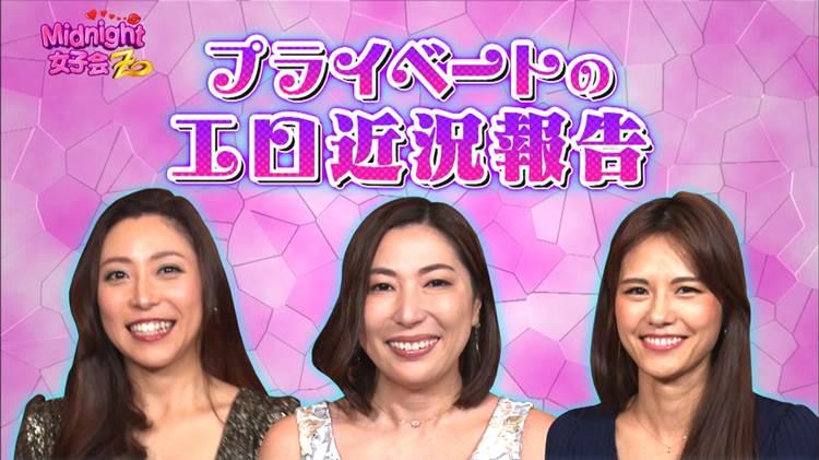 ミッドナイト女子会_忘年会_キャプエロ画像195