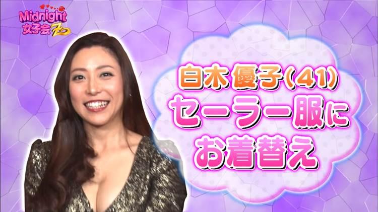 ミッドナイト女子会_忘年会_キャプエロ画像234