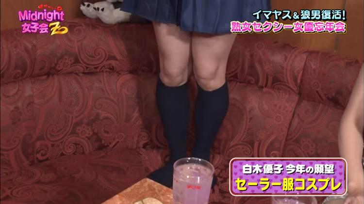 ミッドナイト女子会_忘年会_キャプエロ画像236
