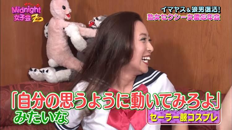 ミッドナイト女子会_忘年会_キャプエロ画像241