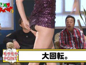 【モヤさまキャプエロ画像】ベラベラさまぁ~ずでイタリア人美女が側転して黒パンチラ事故ww