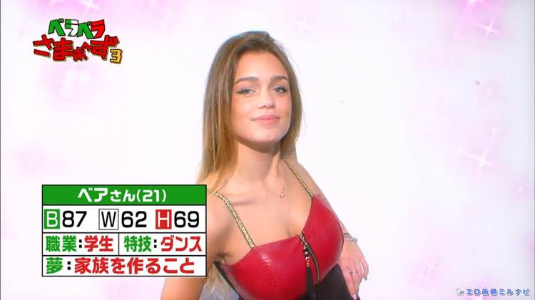 モヤさま_ベラベラさまぁ~ず_イタリア美女_キャプエロ画像44