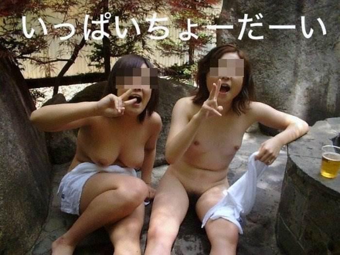 素人_露天風呂_集合写真_エロ画像09