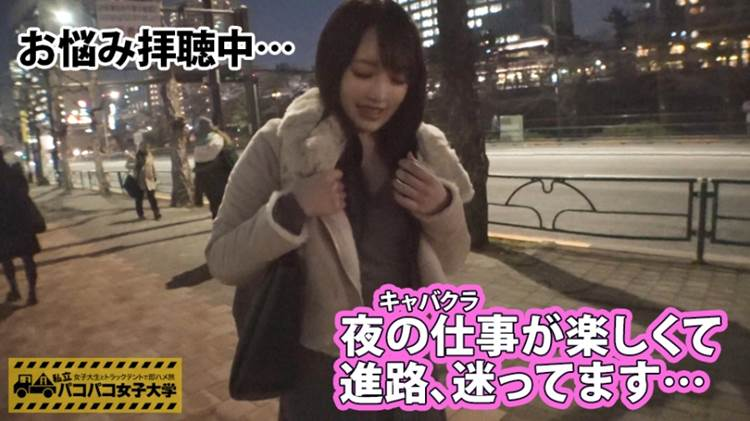 私立パコパコ女子大学_長谷川由香_Hカップ_エロ画像02