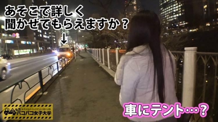私立パコパコ女子大学_長谷川由香_Hカップ_エロ画像03