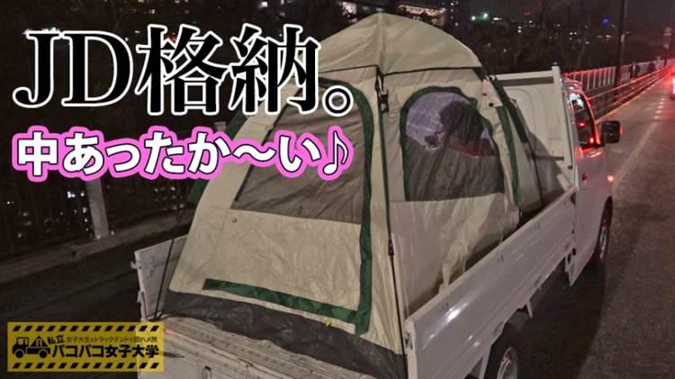 私立パコパコ女子大学_長谷川由香_Hカップ_エロ画像04