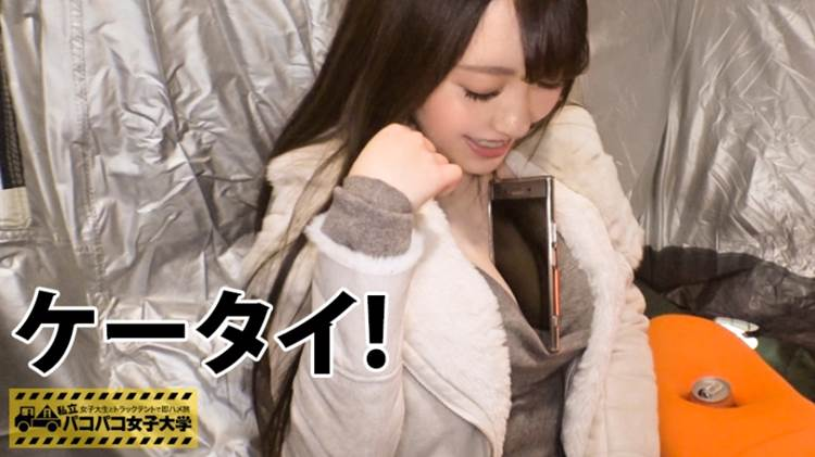 私立パコパコ女子大学_長谷川由香_Hカップ_エロ画像09