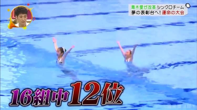 グータッチ_シンクロ_JS_競泳水着_キャプエロ画像013