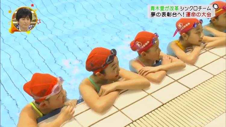 グータッチ_シンクロ_JS_競泳水着_キャプエロ画像014