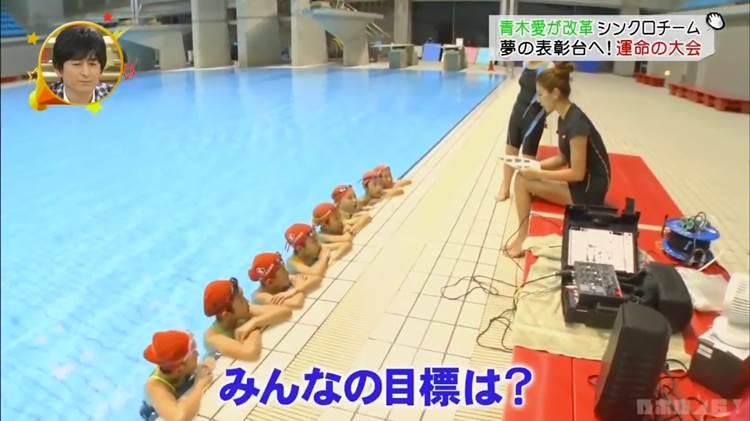 グータッチ_シンクロ_JS_競泳水着_キャプエロ画像015