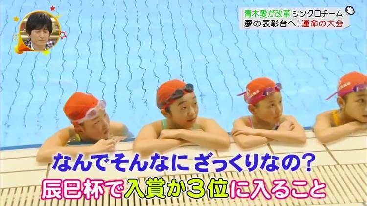 グータッチ_シンクロ_JS_競泳水着_キャプエロ画像016