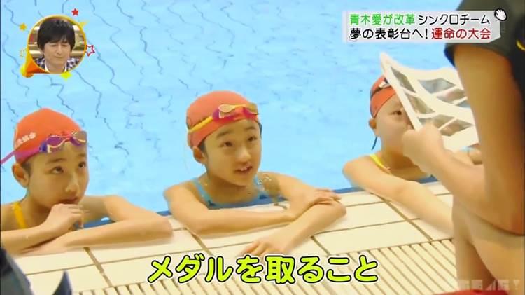 グータッチ_シンクロ_JS_競泳水着_キャプエロ画像017