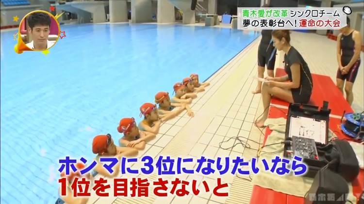 グータッチ_シンクロ_JS_競泳水着_キャプエロ画像018