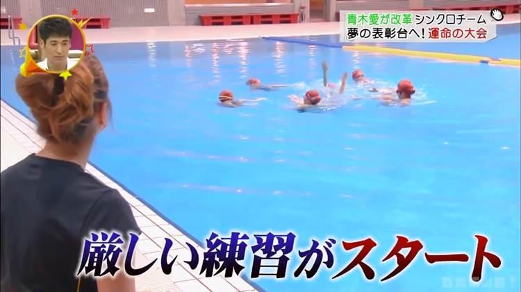 グータッチ_シンクロ_JS_競泳水着_キャプエロ画像019