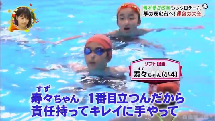 グータッチ_シンクロ_JS_競泳水着_キャプエロ画像021