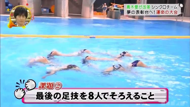 グータッチ_シンクロ_JS_競泳水着_キャプエロ画像022