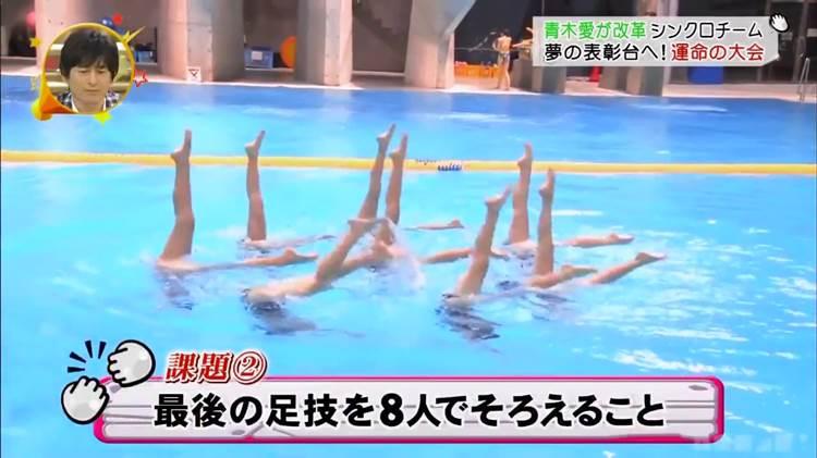 グータッチ_シンクロ_JS_競泳水着_キャプエロ画像023