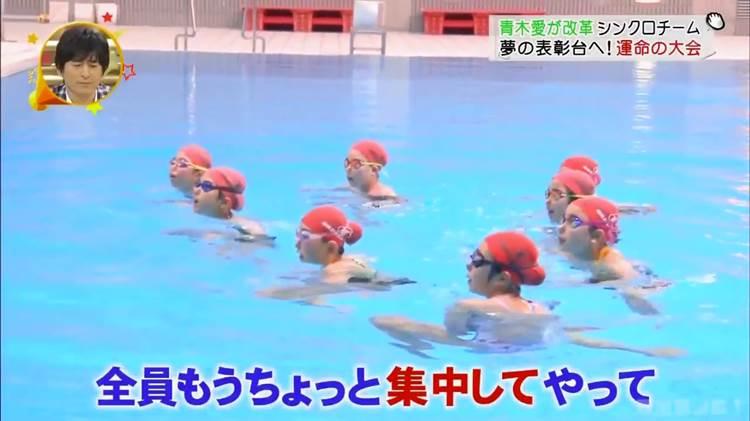 グータッチ_シンクロ_JS_競泳水着_キャプエロ画像024