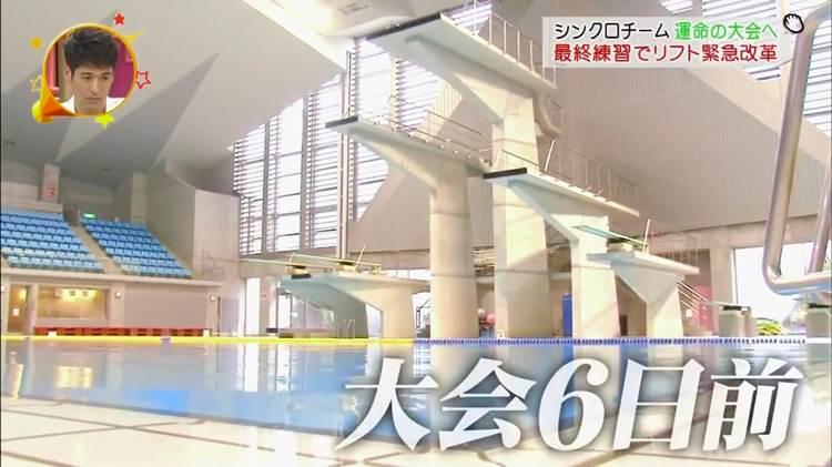 グータッチ_シンクロ_JS_競泳水着_キャプエロ画像026