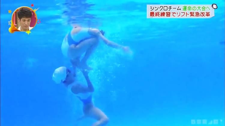 グータッチ_シンクロ_JS_競泳水着_キャプエロ画像030