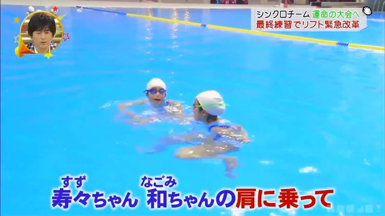 グータッチ_シンクロ_JS_競泳水着_キャプエロ画像034