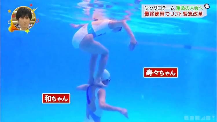 グータッチ_シンクロ_JS_競泳水着_キャプエロ画像037